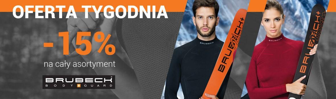 cd2e434de4cc2 Koszulka Adidas Entrada 18 - HISPORT Sklep sportowy Ostrowiec Świętokrzyski